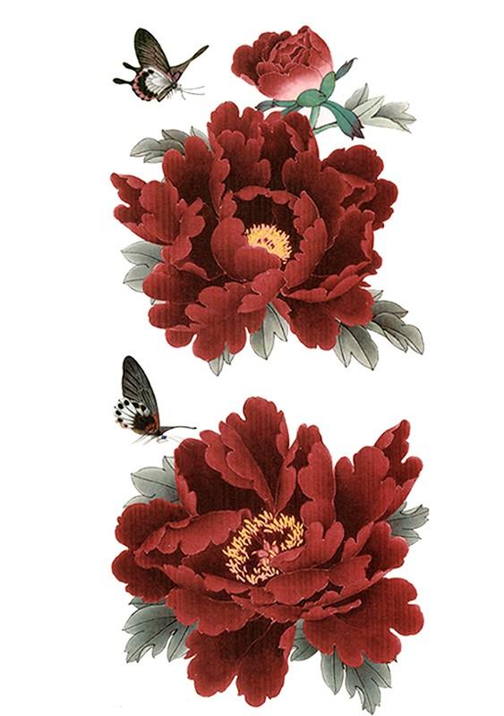Butterfly & Flower II